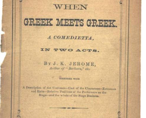 When Greek Meets Greek